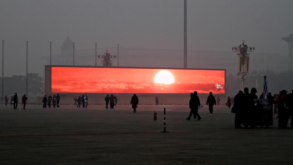 Экран с солнцем в Китае