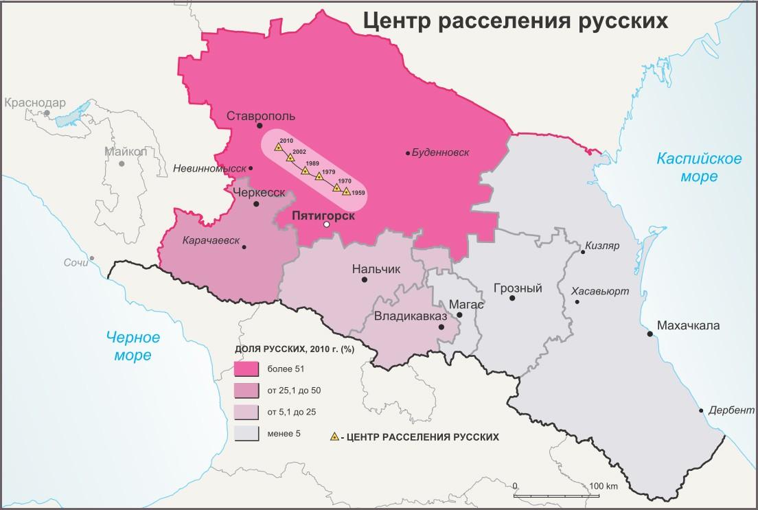 Центр расселения русских в СКФО