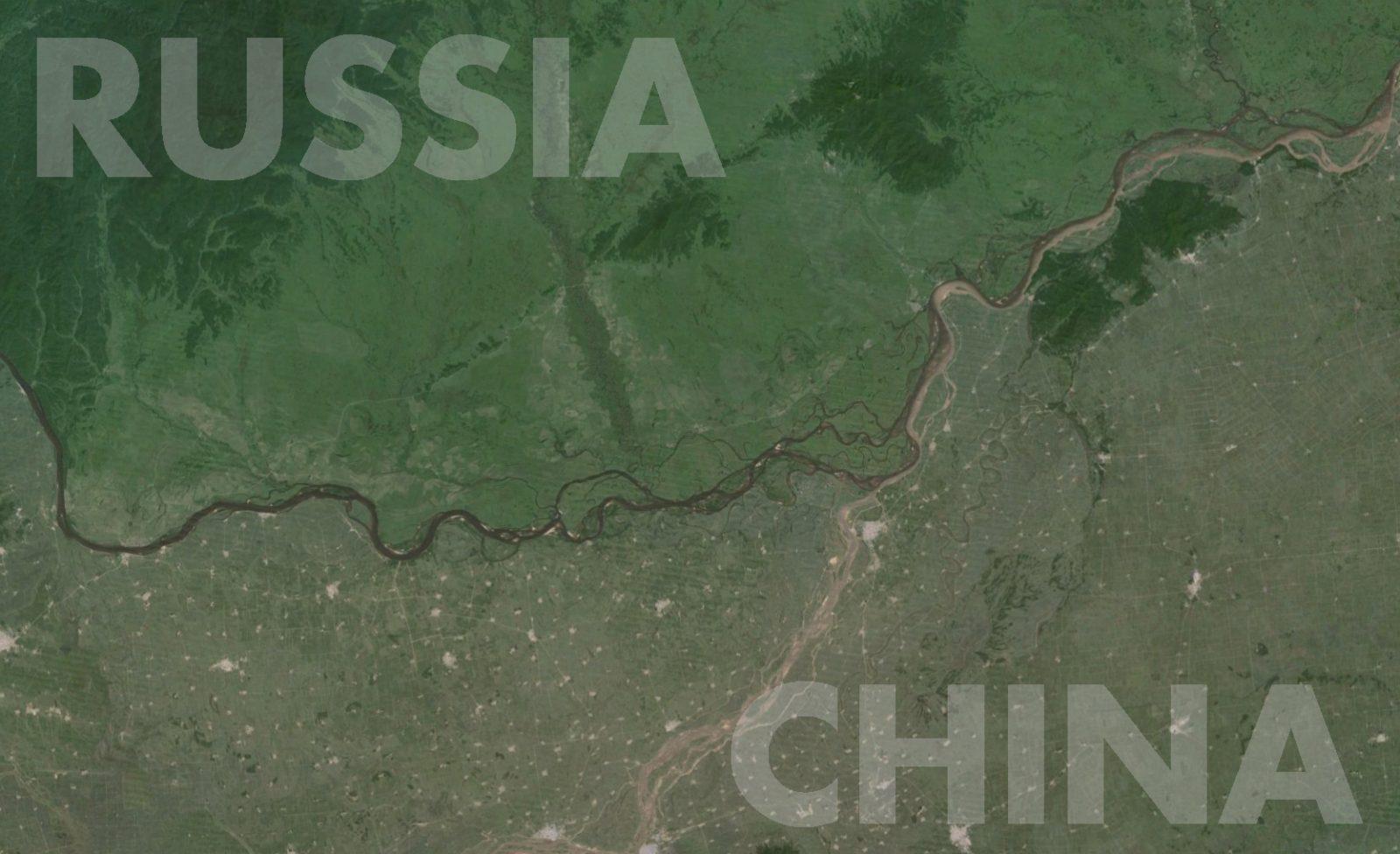 Китай встречает Россию