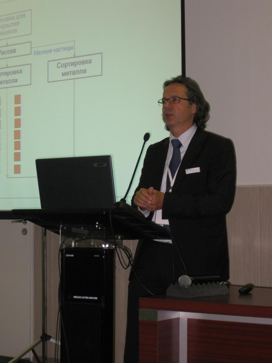 На семинаре, посвященном адаптации зарубежного опыта в России