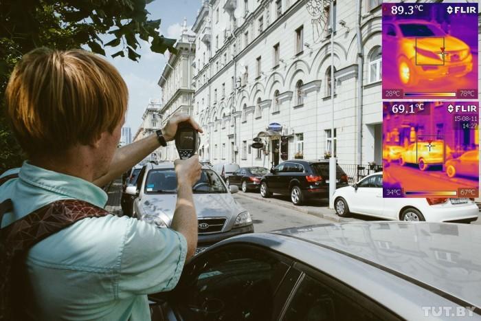 Фото, сделанное с тепловизора в Минске