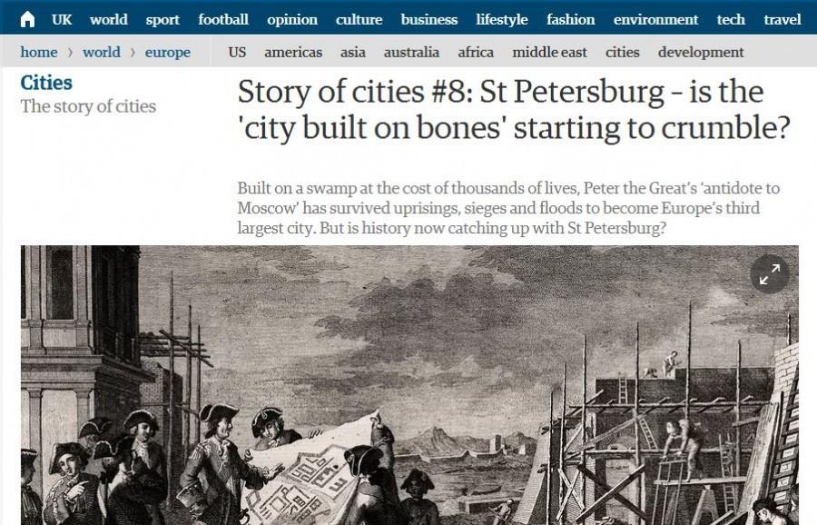 The Guardian о Санкт-Петербурге: город разрушается?