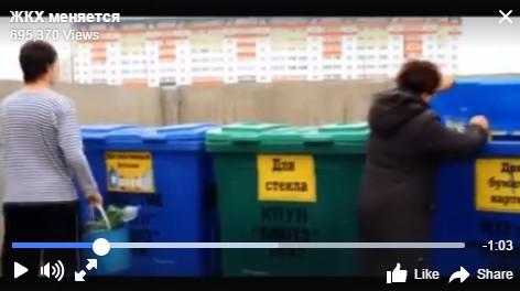 сортировка отходов. социальная реклама