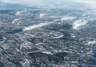 Названы самые «грязные» города России