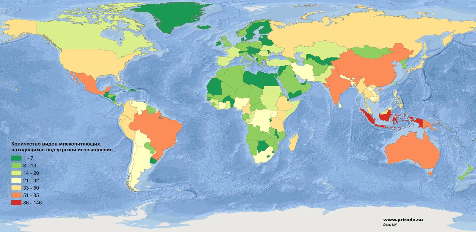 Количество видов млекопитающих, находящихся под угрозой исчезновения