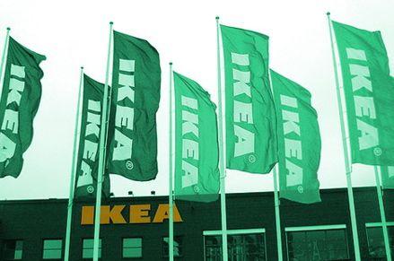 Зелёные инициативы ИКЕИ