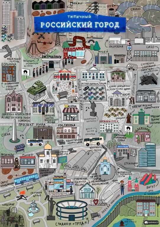 Самая точная карта любого города России