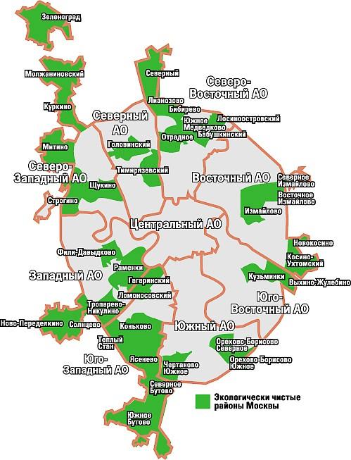 Экологически-чистые районы Москвы