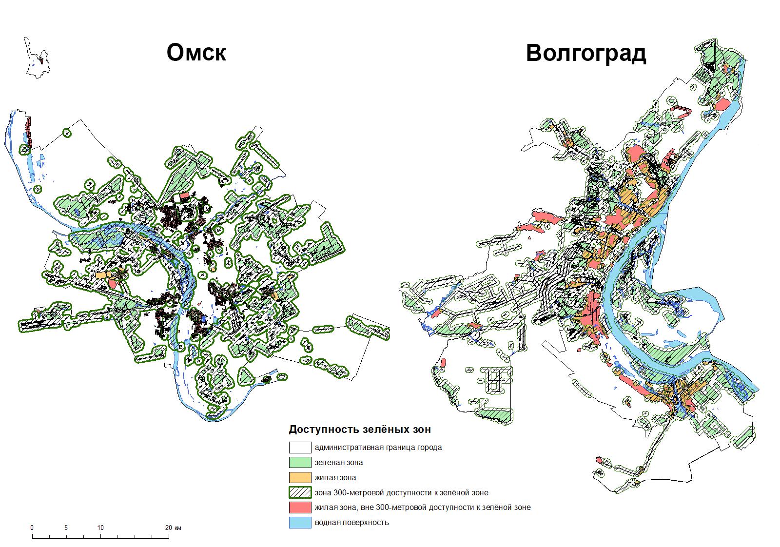 Зелёные зоны Омска и Волгограда