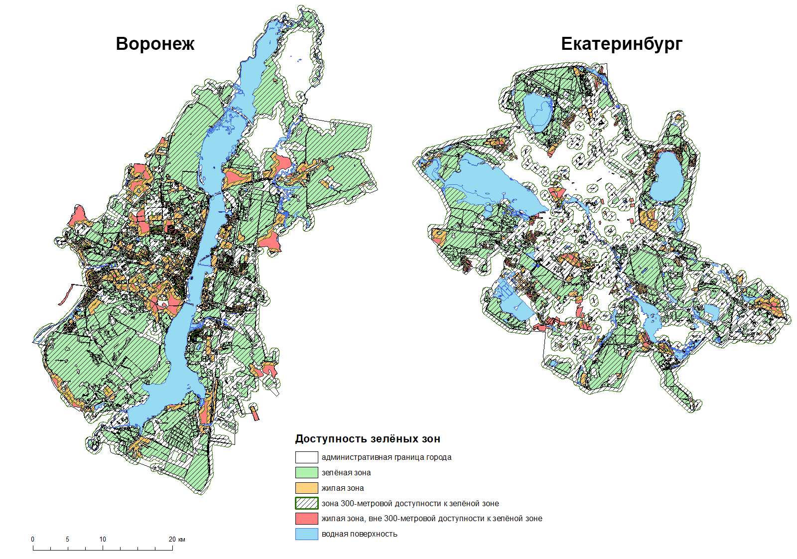 Зелёные зоны Воронежа и Екатеринбурга